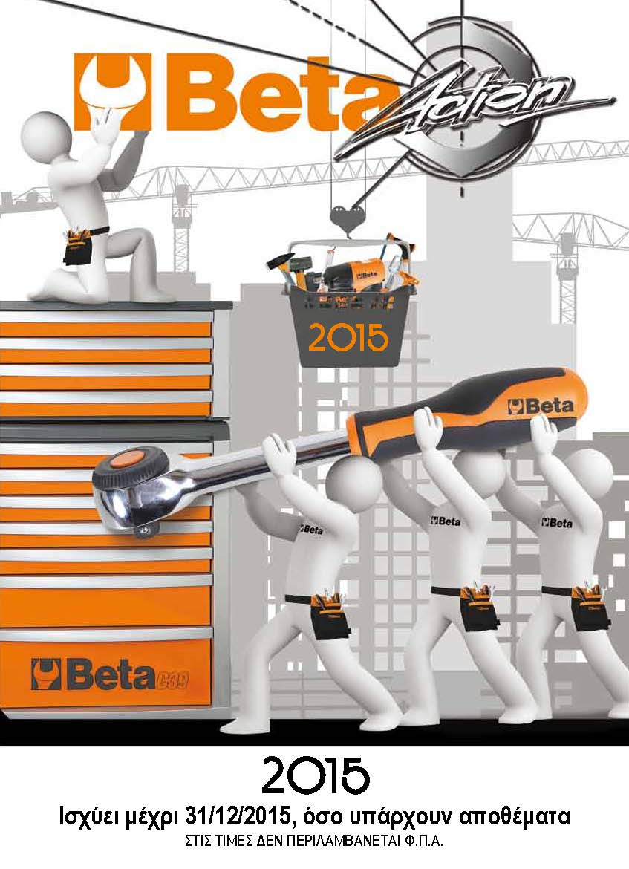 Beta Action 2015
